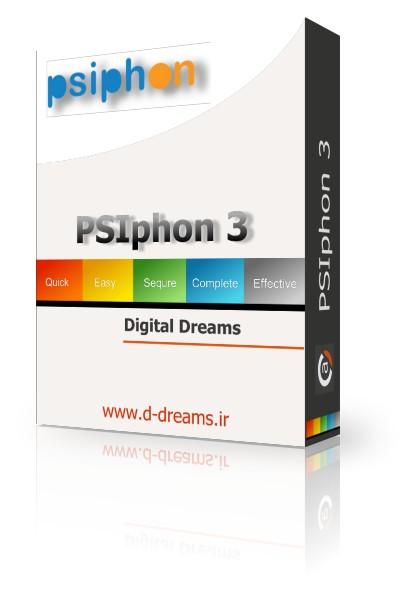دانلود psiphon3